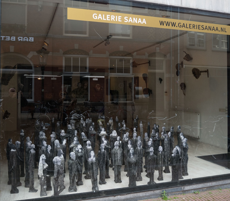 exhibition-views-50-Galerie-Sanaa-2017